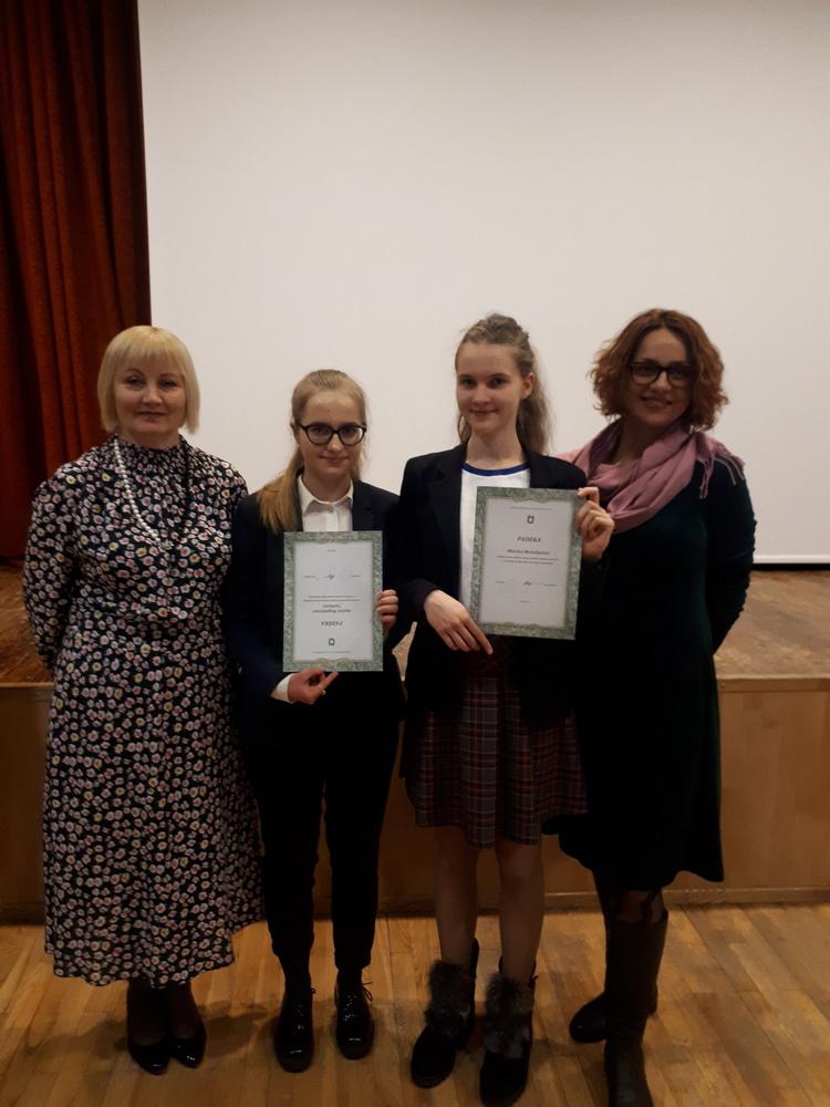 Dalyvavome lietuvių kalbos olimpiadoje